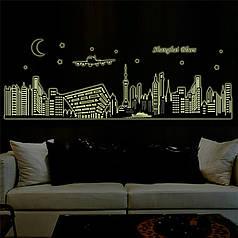 """Наклейки в офис, в кабинет, в школу """"Ночной город Шанхай"""" светится в темноте - 1м60см*56см (лист 60*90см)"""
