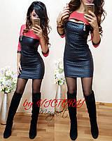 """Короткое женское платье """"Вирджиния"""" коралловый, 42"""