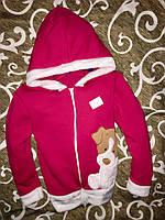 Детская теплая удлиненная кофта с нашивкой собака.