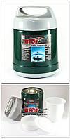 Термос пищевой 1,2л со стеклянной колбой (термо ланч-бокс) на два отделения (цвет - зеленый) Stenson MT-0781-2