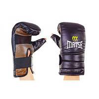Снарядные перчатки для единоборств с открытым большим пальцем кожаные Zelart (MA-6011)