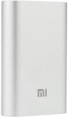 Оригинал! Универсальная мобильная батарея Xiaomi Mi Power Bank 10000 mAh Silver, фото 1