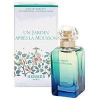Женская туалетная вода Hermes Hermes Un Jardin Apres la Mousson