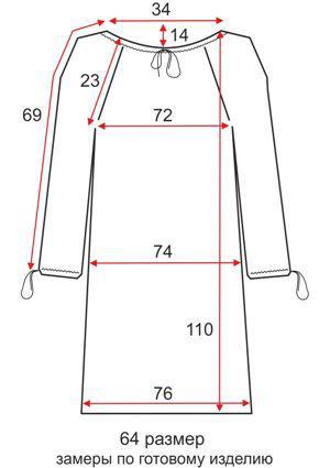 Прямое платье для женщины с длинным рукавом реглан - 64 размер - чертеж