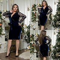 Бархатное синее, черное платье