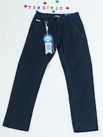 Модные синие  в мелкую полоску брюки   для мальчика на рост 116,128 см, фото 1
