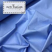Однотонная ткань цвет васильковый  135г/м2  №906