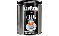 Кофе молотый Lavazza Club в жестяной банке 250г. OriginaL