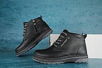 Подростковые зимние Ботинки Anser 10061 Черные