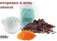 Alginmask Elitecosmetic Альгинатная маска против старения кожи лица с протеинами икры 200 г.