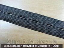 Резинка перфорированная (20мм) черная, 30м