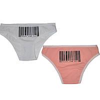 Трусы Штрих-код детские для девочки , фото 1