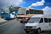 Системи GPS моніторингу пасажирського транспорту