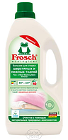 Жидкое средство-бальзам для стирки шерсти и деликатных тканей Миндальное Молочко (4009175942845)