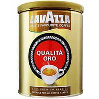 Кофе молотый Lavazza Qualita Oro молотый в жестяной банке 250г. OriginaL