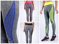 Женские лосины для фитнеса, спорт зала, бега, йоги и отдыха бамбуковые
