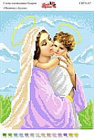 Мадонна с Иисусом. СВР - 4167 (А4)
