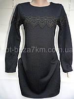 Платья женские оптом купить со склада в Одессе 7 км, (46-48, норма)