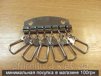 Карабины 6 для ключницы никель, 2шт 5008