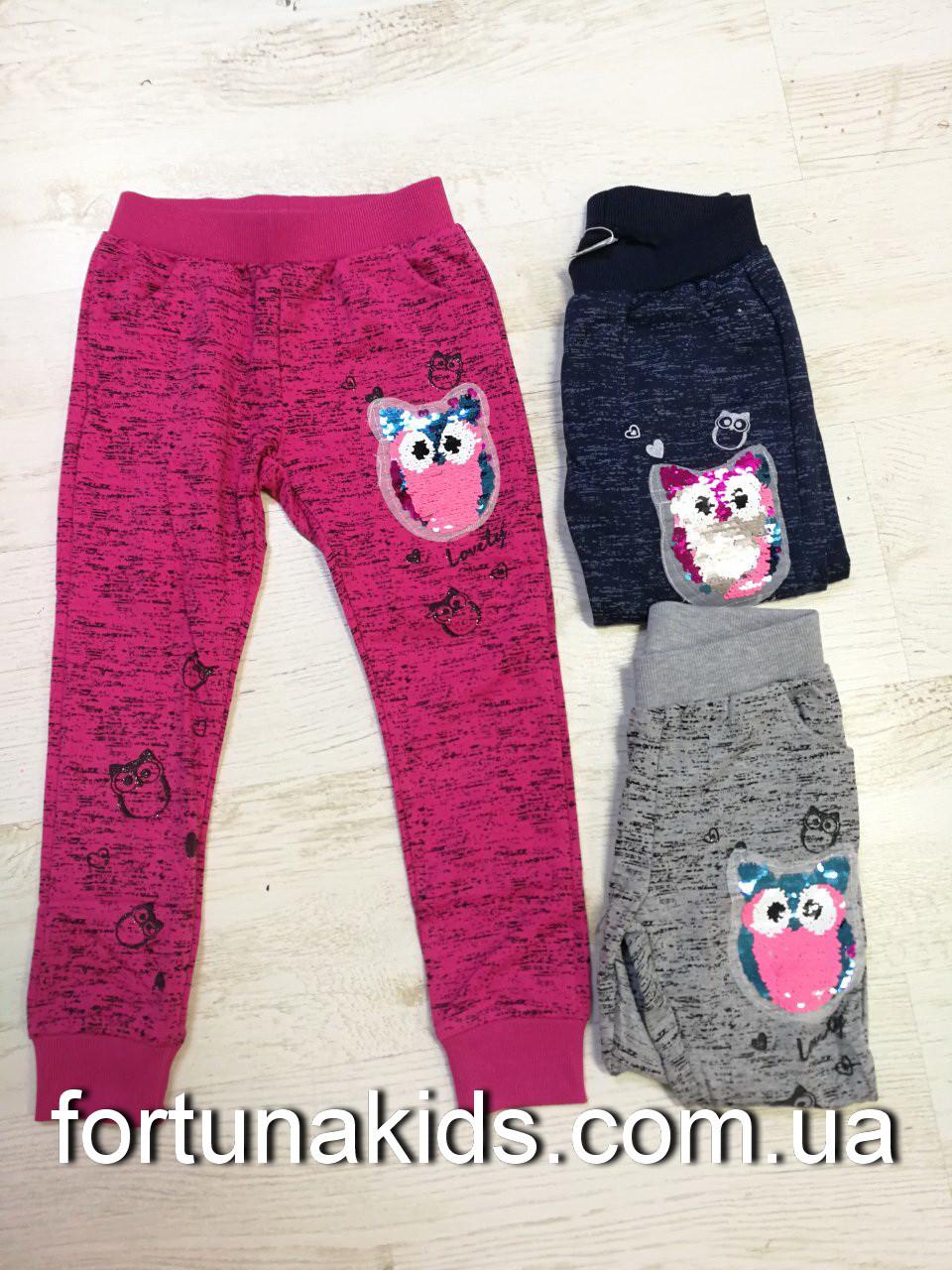 Трикотажные спортивные штаны для девочек Sincere 98-128 р.р.