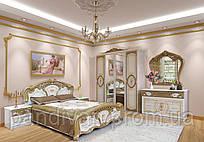 Спальня Кармен Новая 4Д к-кт