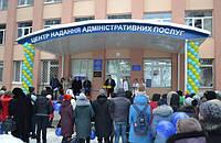 22 грудня в селищі Іршанськ, Житомирської області, відкрився новий сучасний ЦНАП.