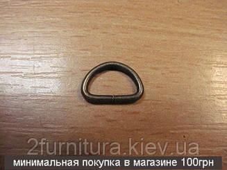 Полукольца для сумок (9мм) антик, 200шт 4237