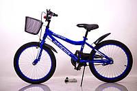 """Детский двухколесный велосипед INTENSE 20"""" N-200 20 дюймов,синий, фото 1"""