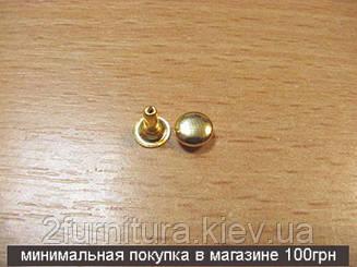 Хольнитены (6мм) золото, 200шт 5123