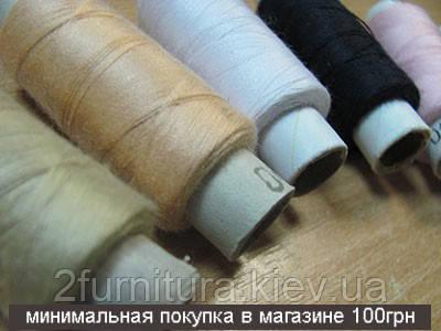 """Нитки полиэстровые 200м №40 10шт """"Нова Троянда"""""""