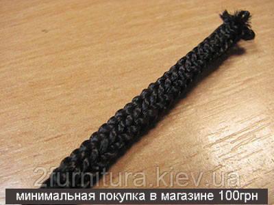 Шнур курточный 20м  (ТЕМНО-СИНИЙ)