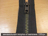 Молнии курточные металл №5 1шт 3896 антик (АНТИК, 55 см)