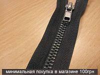 Молнии курточные металл №5 1шт 3896 оксид (ОКСИД, 55 см)