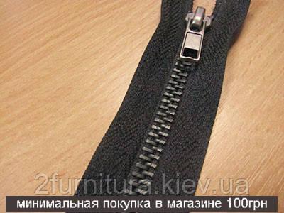 Молния курточная металл №5 черная 1шт (оксид) 3896  (ОКСИД, 55 см)