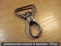 Карабины для сумок (25мм) никель, 2шт 4047