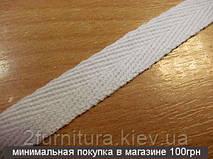Киперная лента 10м  (БЕЛЫЙ, 10 мм)