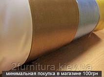 Атласная лента (7,5см - 33м)  7533 (ТЕМНО-БЕЖЕВЫЙ)