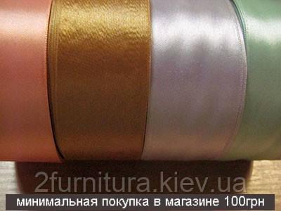 Атласная лента (3,8см - 33м)  3833  (ПЕРСИКОВЫЙ)