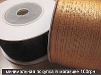 Атласная лента (0,35см - 130м)  035130 (БЕЖЕВЫЙ)
