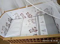 Бортики (35 см) со съёмными чехлами (на молнии) на  все стороны детской кровати. Organic cotton