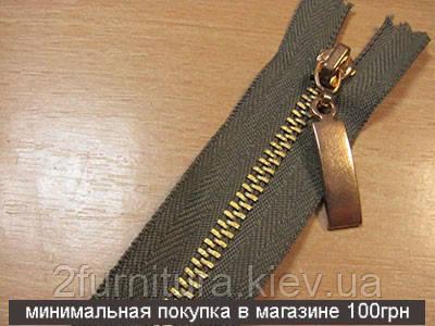 Молнии карманные 18см (золото №4.5) 1шт 1682 (ХАКИ)