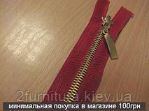 Молнии курточные металл №5 1шт  (золото) 6424 (КРАСНЫЙ, 60 см)
