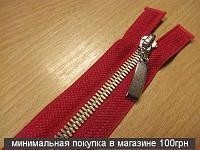 Молнии курточные металл №5 1шт  (никель) 6423 (КРАСНЫЙ, 60 см)