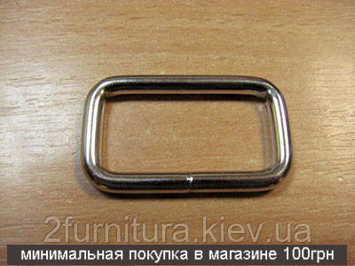 Рамки для сумок (32мм) никель, 100шт 04139100