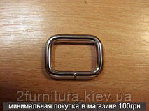 Рамки для сумок (20мм) никель, 100шт 42012100