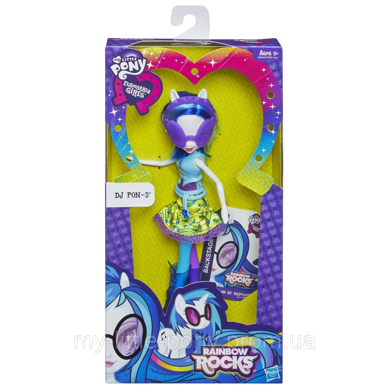 Кукла пони Диджей Пон Эквестрия Герлз Май Литл Пони Hasbro (DJ Pon-3 My Little Pony)