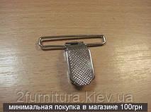Пряжки для подтяжек (40мм) никель, 4шт 4102