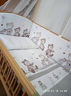 Набор в кроватку новорожденного из 6 ед.(без кармана и балдахина). Бортики (35 см) со съёмными чехлами.Organic
