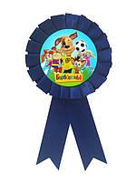 Медаль детская Барбоскины подарочная