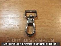 Карабины для сумок (11мм) никель, 4шт 4056